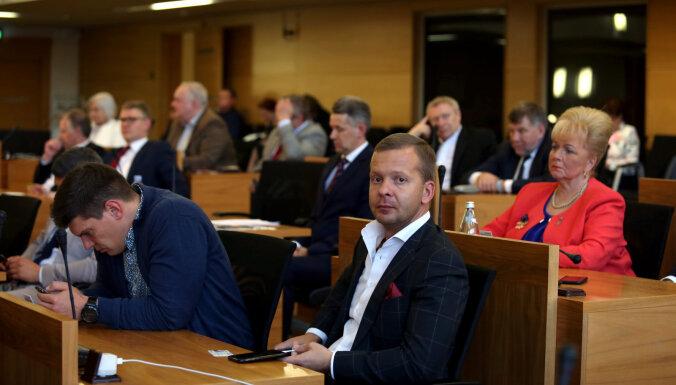 """Баранник, Петров, Росликов и Дубов исключены из партии """"Согласие"""""""