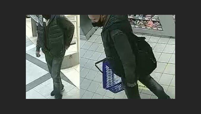 ФОТО. Полиция разыскивает подозреваемых в преступлении