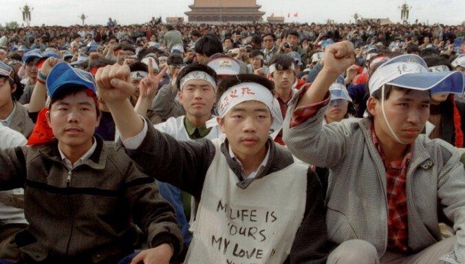 США требуют от Китая пересчитать студентов, расстрелянных в Пекине в 1989 году
