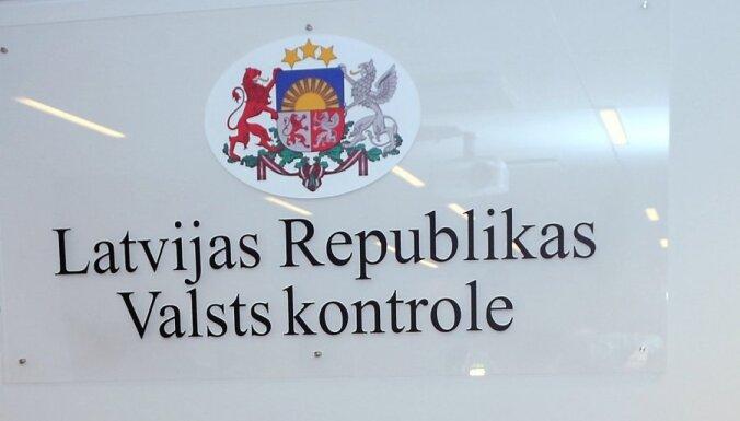 Комиссия Сейма поддержала расширение полномочий Госконтроля