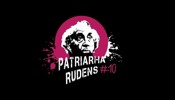 Norisināsies 10. skatuves mākslas festivāls 'Patriarha rudens'