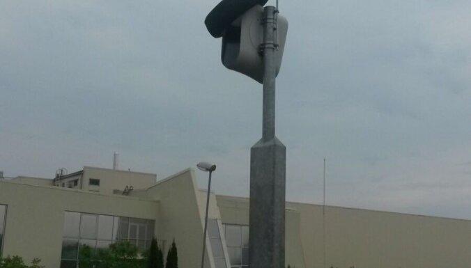 ФОТО ОЧЕВИДЦА: В Марупе - очередная атака на фоторадар (+ комментарий CSDD)