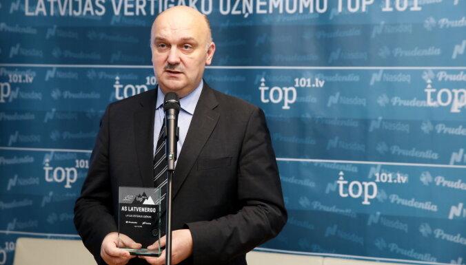 Объявлены самые дорогие предприятия Латвии