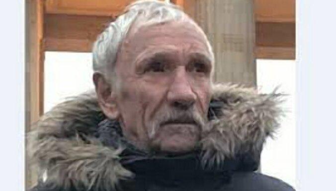 Ушел на прогулку и пропал: полиция разыскивает пенсионера