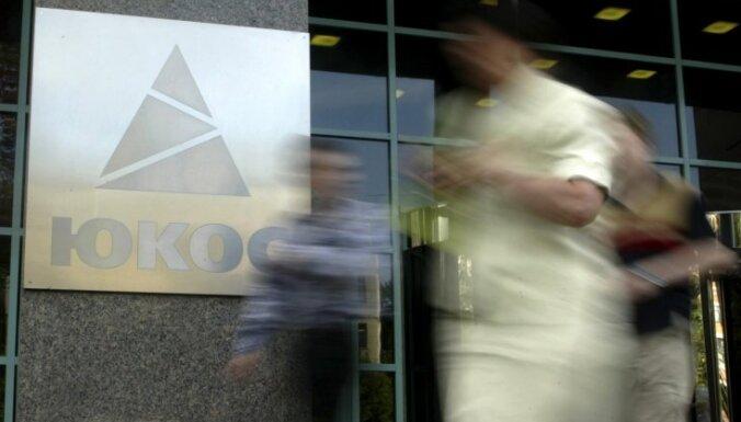 Бывшим акционерам ЮКОСа начали выплачивать компенсации
