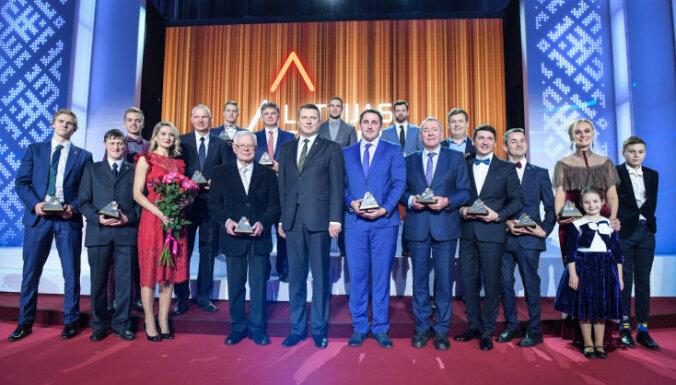 Лучшими спортсменами Латвии в 2018 году признаны Севастова и Мелбардис