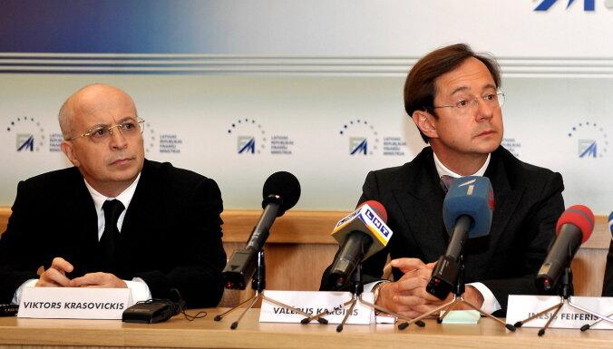 LTV: Латвия сможет получить с Каргина и Красовицкого гораздо меньше взысканных 124 млн евро