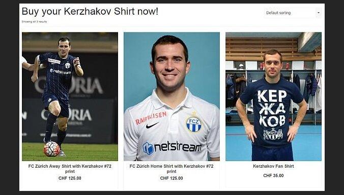 Kerzhakov