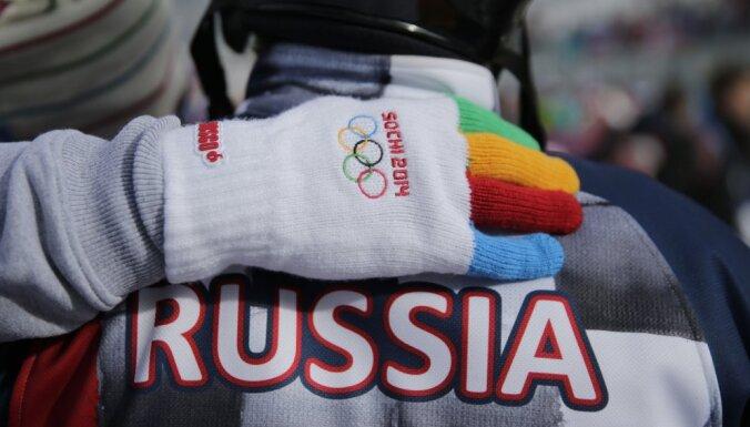 11762dda3f91 МОК одобрил дизайн парадной формы российских спортсменов на ОИ-2018 ...