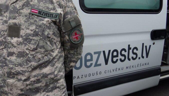 Вике-Фрейберга стала патронессой поисковой организации Bezvests.lv