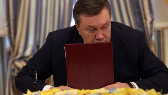 СБУ объяснила, как Янукович сбежал из Украины в Россию