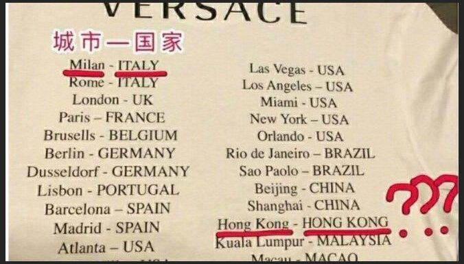 """""""Подрыв суверенитета"""": почему Китай обозлился на Versace?"""