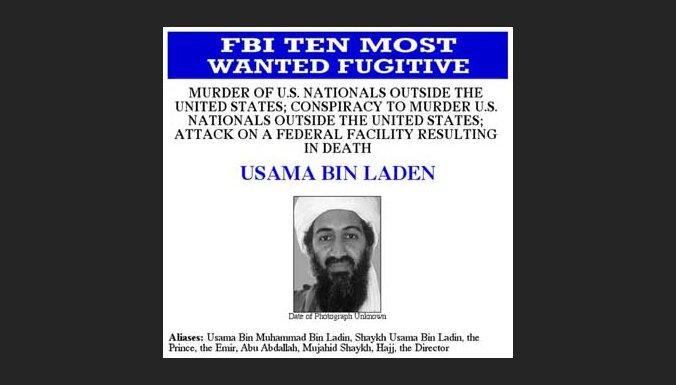 Страница Интернет-сайта ФБР