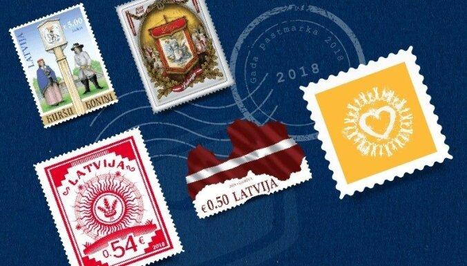 Штрих-коды вместо марок: меняются правила отправки заказных писем