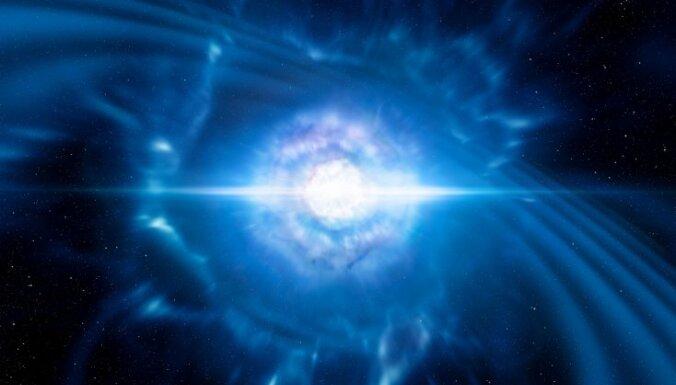 """Космологи объяснили появление """"дыр"""" в иные Вселенные"""