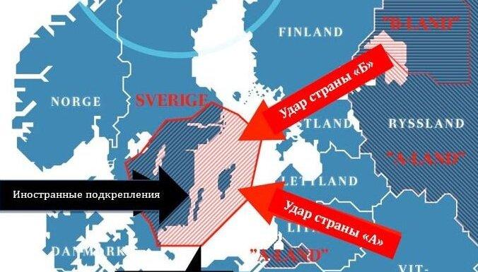 На крупных учениях НАТО в Швеции моделировали отражение удара с востока