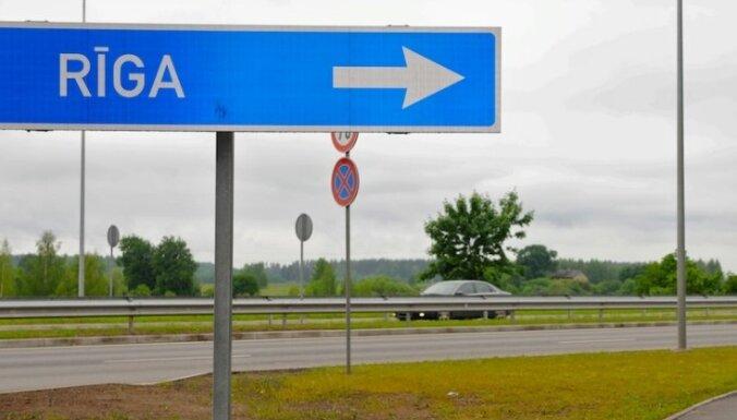 Совет Европы призывает Латвию использовать языки нацменьшинств в топографических названиях