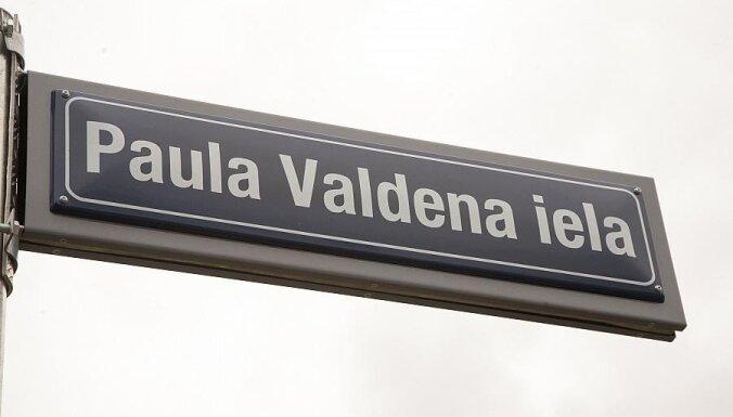 На Кипсале открыта улица в честь выдающегося ученого Паула Валденса