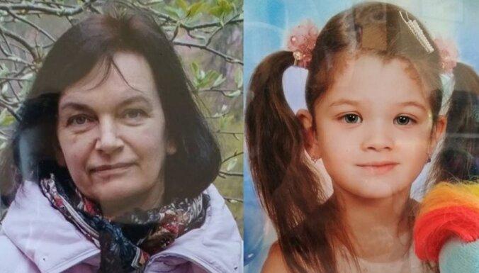 Пенсионер, совершивший ДТП, в котором погибли девочка и ее бабушка, получил 5 лет тюрьмы