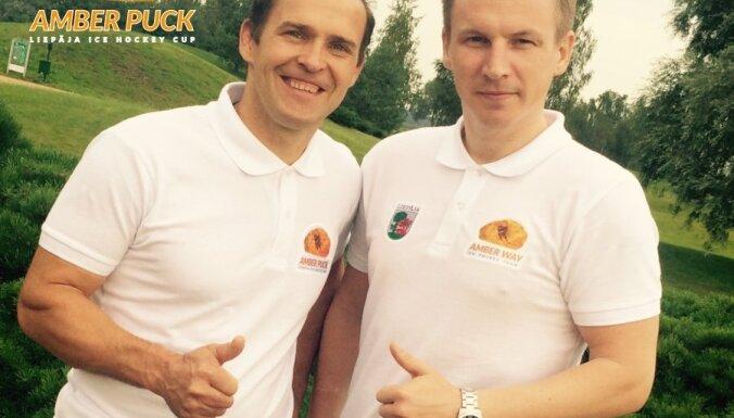 В Лиепае пройдет турнир AMBER PUCK при поддержке Артура Ирбе