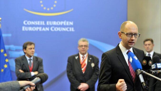 ЕС и Украина подписали соглашение об ассоциации