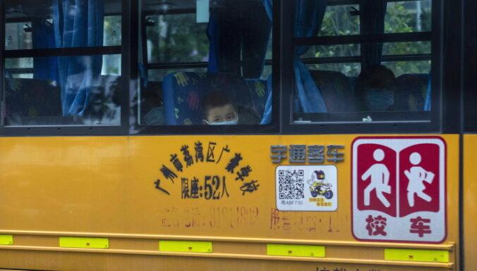 40 человек ранены в результате нападения на школу в Китае