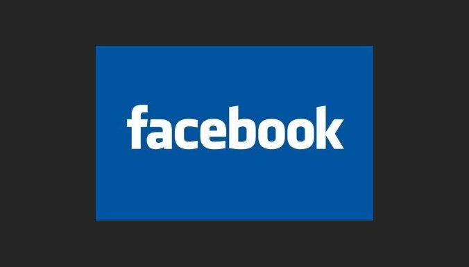 """Facebook подвергся """"изощренной атаке хакеров"""""""