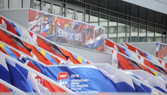 Определились все четвертьфинальные пары ЧМ-2016