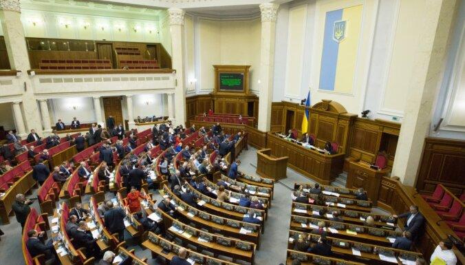 Украинская Рада проголосовала за прекращение договора о дружбе с Россией