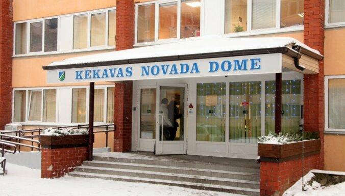 KNAB проводит процессуальные действия в Кекавской думе, есть подозрения в подделке документов