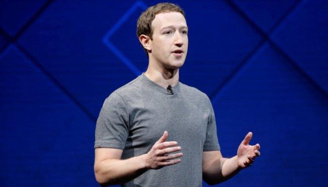 Цукерберга вызвали дать показания в британском парламенте