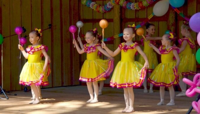 Приглашаем вместе отпраздновать День защиты детей