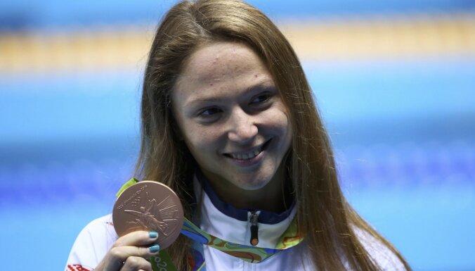 Чемпионка мира по плаванию Александра Герасименя объявлена в розыск