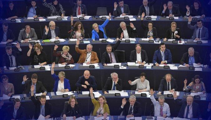"""Европарламент призвал власти РФ отменить закон об """"иноагентах"""""""