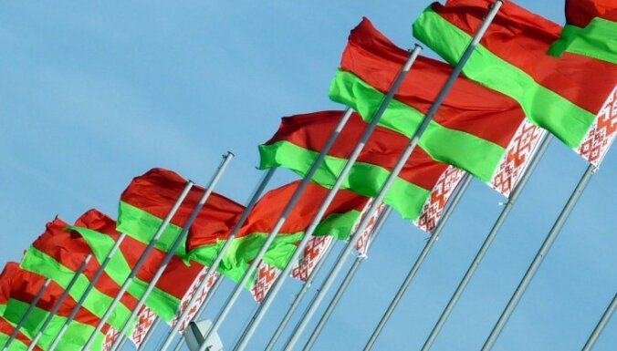Минск выслал болгарского журналиста за интервью и фото рабочих