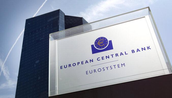 Европейский центробанк: экономика стран еврозоны из-за коронавируса упадет на 8-12%