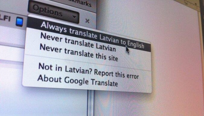 Valsts valodas centrs par 180 000 latu pirks tulkošanas pakalpojumus