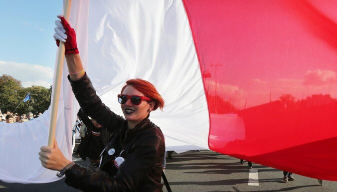 Польская полиция разогнала антиправительственную демонстрацию
