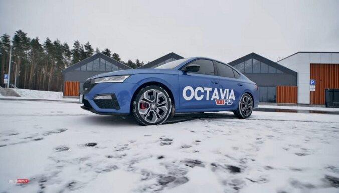 ВИДЕО: Тест-драйв новой Škoda Octavia RS - спортивность и практичность