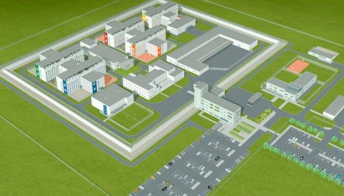Современную тюрьму в Лиепае построят до 2018 года