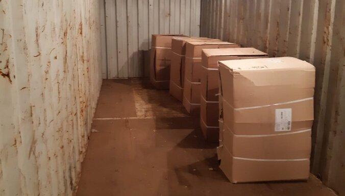 ФОТО. Сотрудники VID обнаружили и изъяли 2 тонны листьев табака