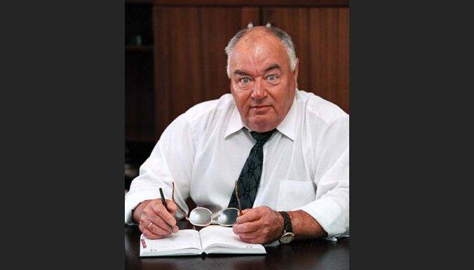 Леонид Курдюмов