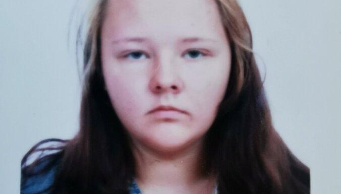 Полиция ищет пропавшую месяц назад 16-летнюю девушку