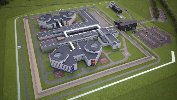 В Лиепае началась подготовка стройплощадки для новой тюрьмы