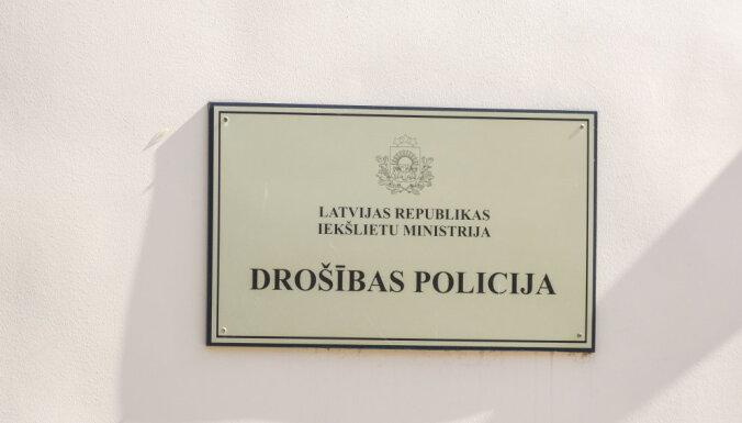 Полиция безопасности с 1 января выйдет из подчинения МВД и станет Службой государственной безопасности