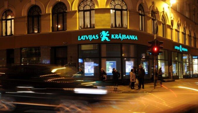 Из-за Krājbanka возникли проблемы у ряда самоуправлений
