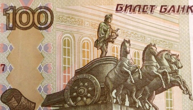 Krievijas deputāts protestē pret 'pornogrāfisko' banknoti