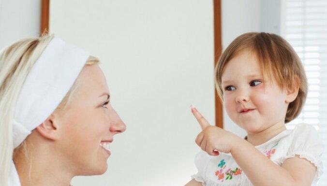 "В Британии убрали слово ""мама"" с открыток ко Дню матери"