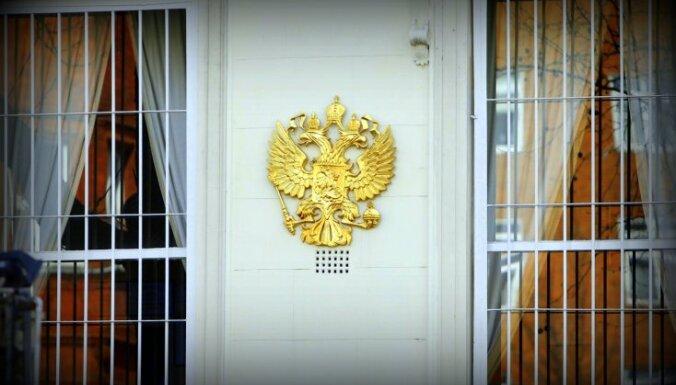 Спецслужба Латвии предостерегла от тесного общения с представителем посольства России