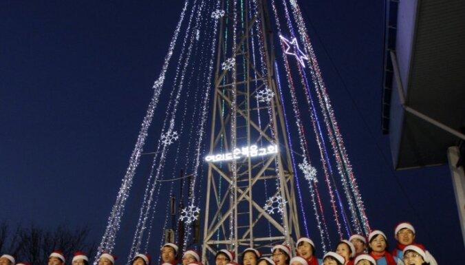 Южнокорейцы снесли провокационную елку, простоявшую 43 года
